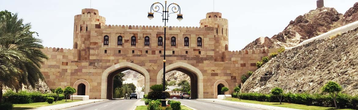 apply for Oman visa online