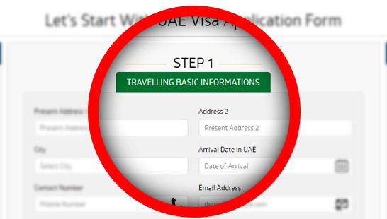 Complete your Oman visa application form